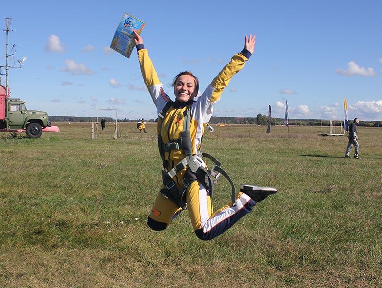 Прыжки с парашютом 14, 15 и 16 октября 2016
