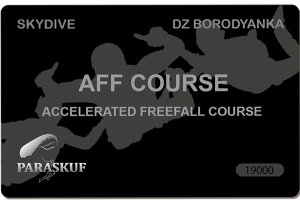Certificate for training course AFF in Kyiv