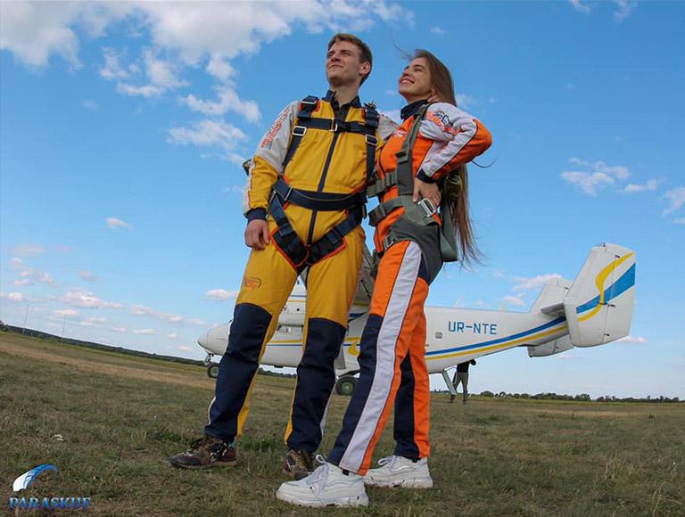 Вага для стрибка з парашутом
